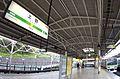 上野駅 Ueno Station - panoramio.jpg
