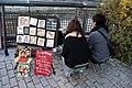 京の似顔絵屋 (11339762226).jpg