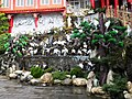 千鶴泉 Crane Fountain - panoramio.jpg
