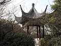 南京雨花台 - panoramio (11).jpg