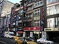 博愛路攝影器材街 - panoramio.jpg