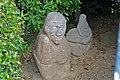 吉備姫王墓 猿石 1-2 - panoramio.jpg