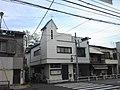 基督聖協団三河島教会 - panoramio.jpg