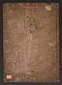 大和絵づくし-Compendium of Yamato-e Painting Themes (Yamato-e zukushi) MET JIB84 001.jpg