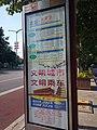 未央 张家堡公交站.jpg