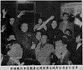 李宗仁當選後即晚出席新聞記者歡迎會狂歡情形.jpg
