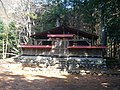 東吉野村小 小川古城跡主郭の愛宕神社 Atago-jinja in Ogawa-kojo, Omura 2011.2.22 - panoramio.jpg