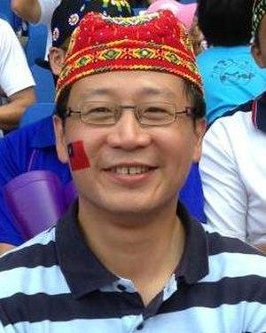 Mayor of Taoyuan - Image: 桃園縣長吳志揚 (cropped)