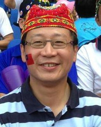 Mayor of Taoyuan - Image: 桃園縣長吳志揚 (cropped)