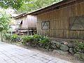 桃山國小泰雅竹屋 Atayal Bamboo Houses in Taoshan Elementary School - panoramio.jpg