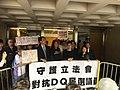 民主派姚松炎、梁國雄、羅冠聰和劉小麗在高等法院前.jpg
