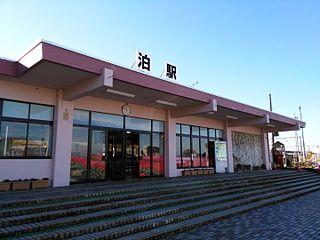 Tomari Station (Toyama) Railway station in Asahi, Toyama Prefecture, Japan
