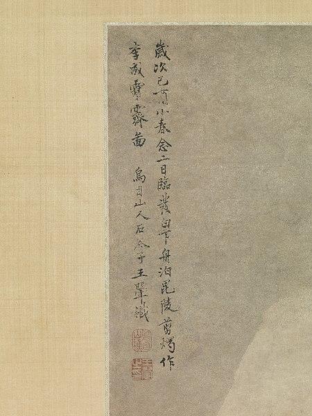 li cheng - image 7