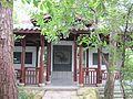 神龙福地 - panoramio (2).jpg