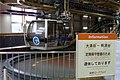 箱根空中纜車(早雲山站) Hakone Ropeway at Sōunzan Station 01.jpg