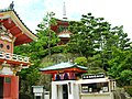 耕三寺 - panoramio (5).jpg