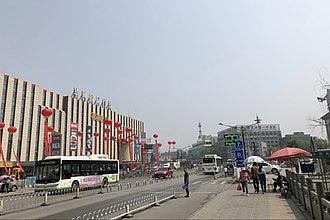 Baoding - Yuhua West Road, Baoding