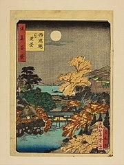 Saishō-an tsukimi kei