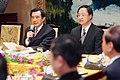 馬英九總統針對學生運動與11位大學校長進行座談 03.jpg