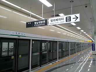 Jeongpyeong station - Station platform