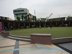 Aerocircle, center for zumba and other aerobic exercises
