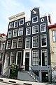 1147, 1146 Amsterdam, Geldersekade 65 en 63.JPG