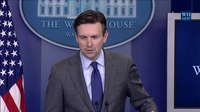 File:12-9-15- White House Press Briefing.webm