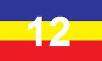 Service battalion - 12 (Vancouver) Service Battalion Flag