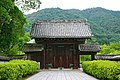 140720 Yamaguchi Prefectural Government Building Yamaguchi Japan02s3.jpg