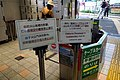 170720 Gora Station Hakone Japan01n.jpg
