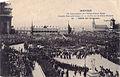 1830 1905, 75º aniversário da independência belga, 17, Arquivo de Villa Maria, Angra do Heroísmo, Açores..jpg