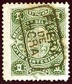 1883 Uruguay 1C Mi47.jpg