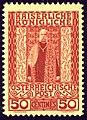1908 KK Levant 50centimes Mi21.jpg