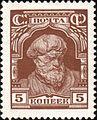 1927 CPA 284.jpg