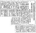 1946-01-20 Johnston의 NYT 박헌영 보도 해명.pdf
