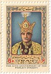 """1976 """"The 50th Anniversary of The Pahlavi Dynasty"""" stamp (3).jpg"""
