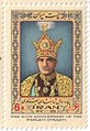 "1976 ""The 50th Anniversary of The Pahlavi Dynasty"" stamp (3).jpg"