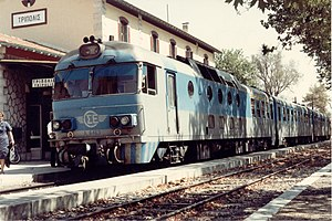 Ganz Works - Metre gauge Ganz-Mávag trainset of Hellenic Railways Organisation (OSE) at Tripoli, Greece