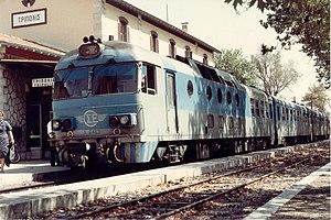 English: Ganz-Mavag trainset A-6463 of OSE at ...