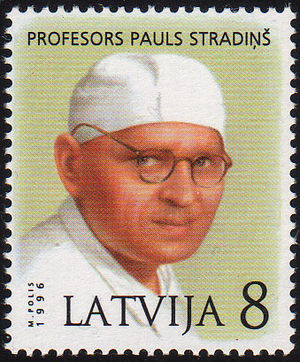 Riga Stradiņš University - 1996 Latvian postage stamp commemorating the 100th anniversary of Professor Pauls Stradiņš