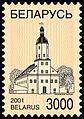 2001. Stamp of Belarus 0439.jpg