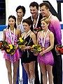 2004 NHK Trophy Pairs Podium.jpg