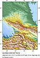 20090908 Georgia earthquake.jpg