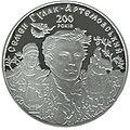 200 р. Гулака-Аретемовського р.jpeg