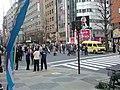 2011-3-11 14-51 Tokyo (5519610932).jpg