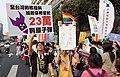 2013年臺灣309反核四大遊行之核廢料太危險 Taiwanese Protest against the 4th Nuclear Power Plant and Radioactive Waste.jpg