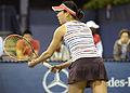 2014 US Open (Tennis) - Qualifying Rounds - Misa Eguchi (14871617720).jpg