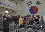 2015.10.19. 2015대한민국해군 관함식 2차 해상사열 및 훈련시범 (22125255790).jpg