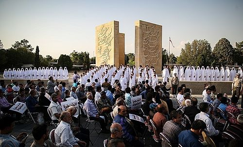 Anniversary of the event at the Behesht-e Zahra cemetery, where 1987 Mecca incident victims are also buried 2015 Hajj stampede anniversary in Behesht-e Zahra 05.jpg