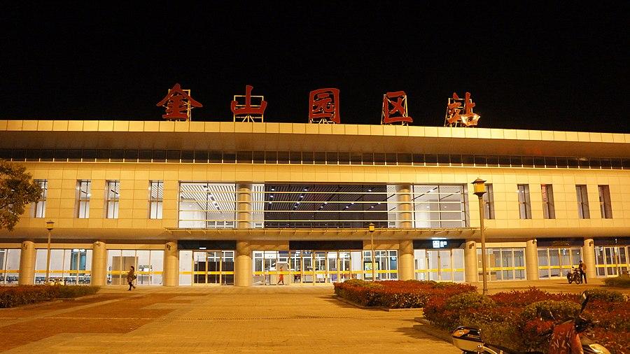 Jinshan Industrial Park railway station